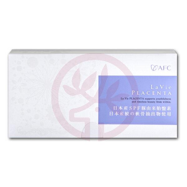 AFC宇勝淺山 胎盤素膠囊食品(60粒/盒)