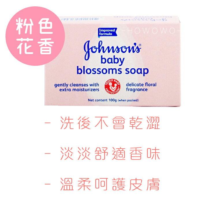 Johnson's 嬌生 嬰兒潤膚香皂 - 牛奶  /  花香  /  原味 0500 好娃娃 3