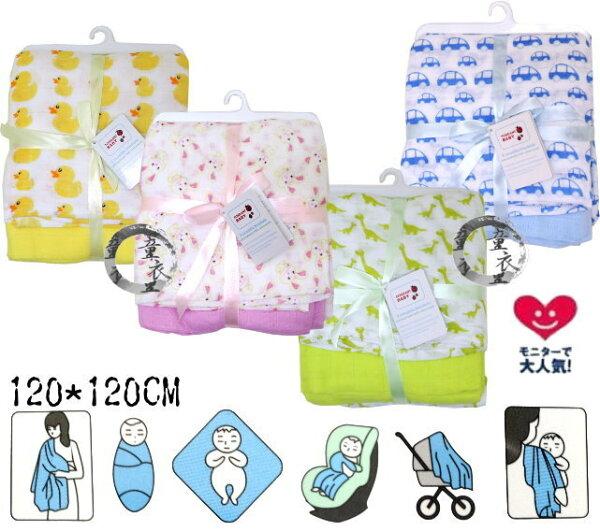 童衣圓【J016】J16紗布浴巾套組雙層紗布大尺寸澡巾包巾小被床單哺乳巾餵奶巾~120*120