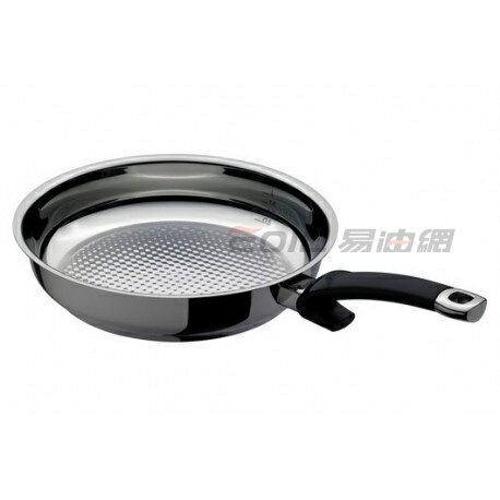 Fissler Steelux Comfort 菲仕樂 不鏽鋼頂級酥脆鍋