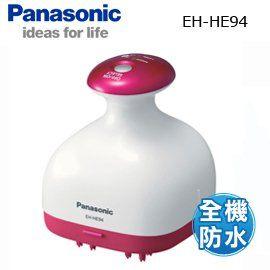 【集雅社】Panasonic 國際牌 EH-HE94 頭皮按摩器 SPA 公司貨 分期0利率 免運 EH-HE94RP