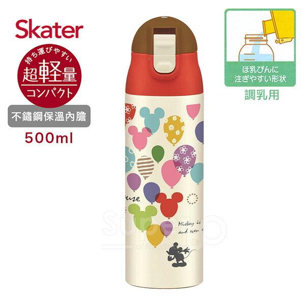 Skater調乳用不鏽鋼保溫瓶(500ml)-米奇【悅兒園婦幼生活館】