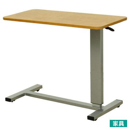 ◎氣壓升降邊桌 DW-001 LBR