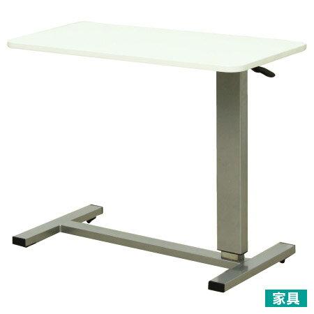 ◎氣壓升降邊桌 DW-001 WH