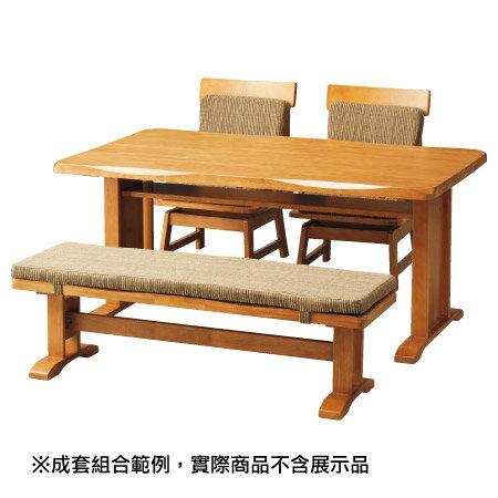 ◎和風天然木餐桌 TOKYO2 LBR NITORI宜得利家居 1