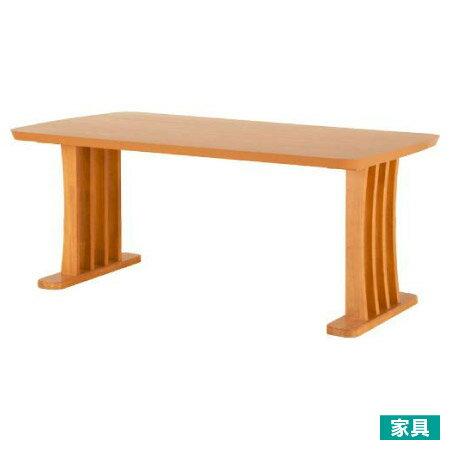 ~天然木餐桌BAROQUE~VG LBR