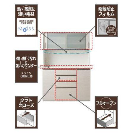 ◎耐蒸氣多機能廚櫃 POSTIA 140KB WH NITORI宜得利家居 1