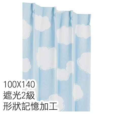 窗簾 NUAGE 100X140X1