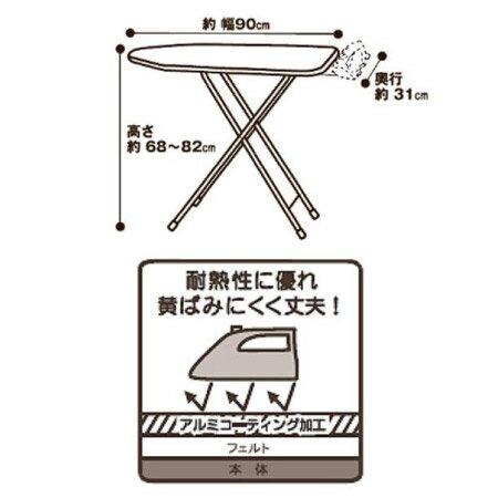 折疊熨斗台 IR-HN2 NITORI宜得利家居 5