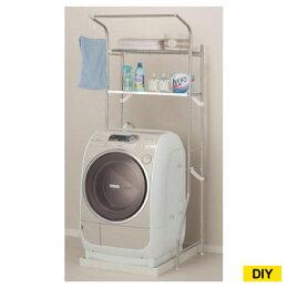 洗衣機上方置架 寬度可調 NITORI宜得利家居