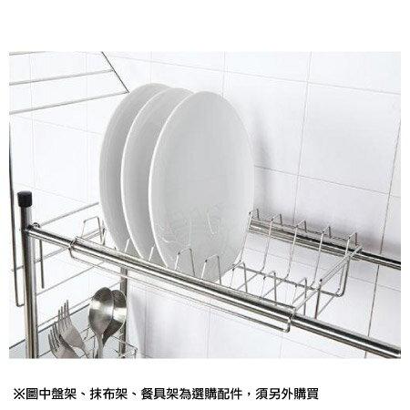 SUS系列 水槽上伸縮置架 NITORI宜得利家居 9