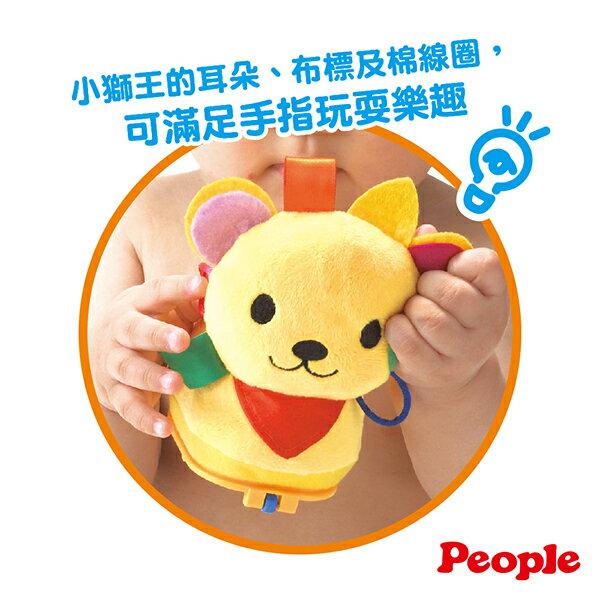 People - 跑跑小獅王 2