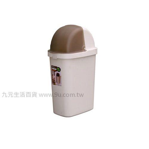 【九元生活百貨】聯府 C6015 大福星垃圾桶
