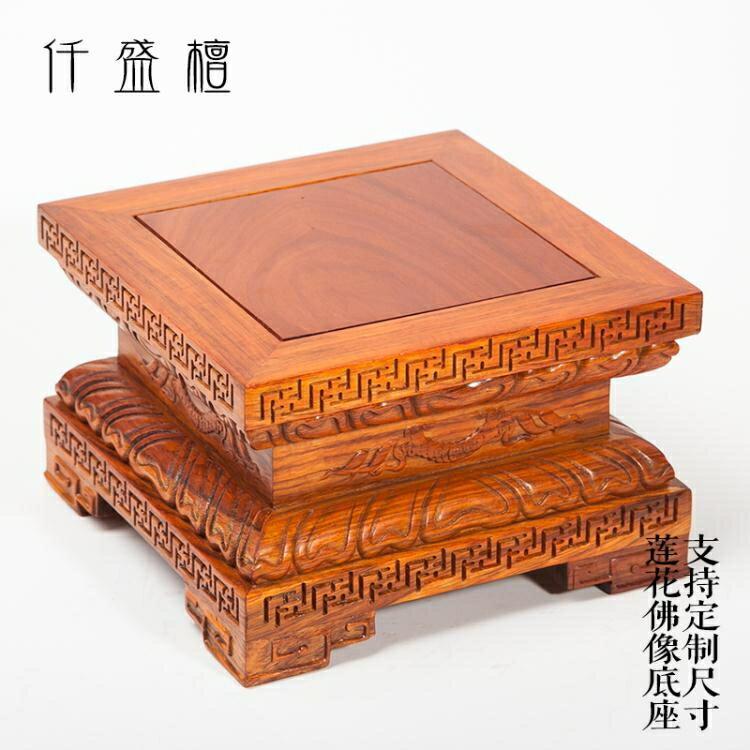 [中秋折扣驚喜]觀音佛像茶具古董實木正方形蓮花底座雕刻花擺件