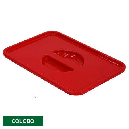 COLOBO收納盒盒蓋 RE 紅
