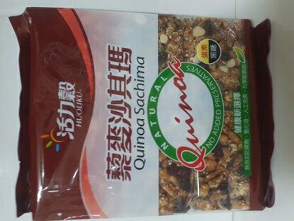 新品上市 活力 穀 藜麥沙其瑪(蛋素/黑糖)320公克/包/無填加防腐劑.氫化油.人工色素.化學膨脹劑