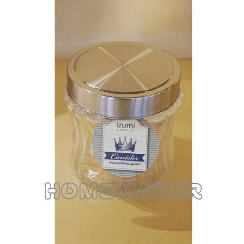 玻璃密封罐 850ml_G-13HM076-3