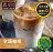 巴黎旅人 拿鐵咖啡 冷泡冰鎮款(8包 / 盒) 0