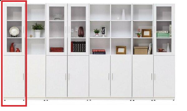 【石川家居】YE-A500-01艾美白色1.3尺二門書櫃(左開)(不含其他商品)台北到高雄搭配車趟免運