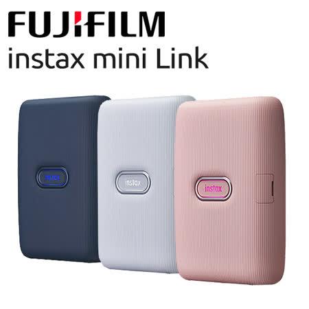 【贈2卷空白底片+透明套20入】 Fujifilm 富士 Instax Mini Link 【24H快速出貨】智慧型手機印表機 相印機  恆昶公司貨 保固一年 GO買相機