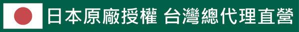 mapepe 優雅系香蕉夾(奶茶) 1入 (858159) 3