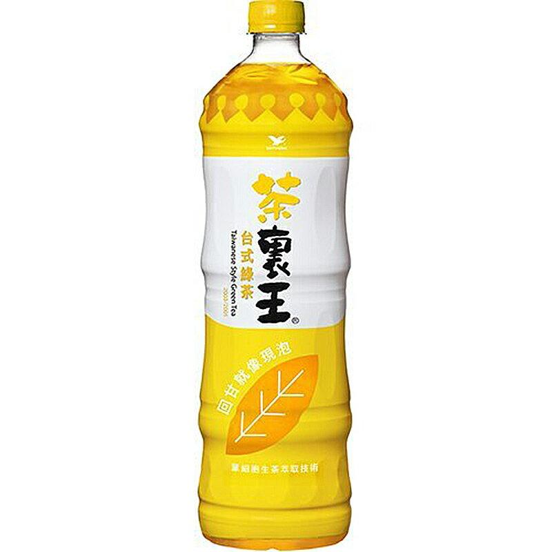 統一 茶裏王 台式綠茶 1250ml【康鄰超市】