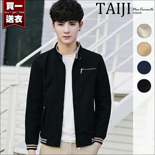 TAIJI:休閒夾克‧素面拉鍊袖口滾邊立領休閒外套‧四色‧加大尺碼【NTJBF781】-TAIJI-