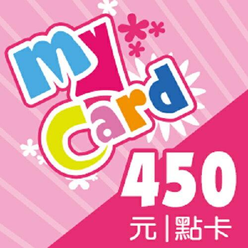【童年往事】 My Card 1000 500  350  300 150 點 點數卡  線上發卡 Mycard卡