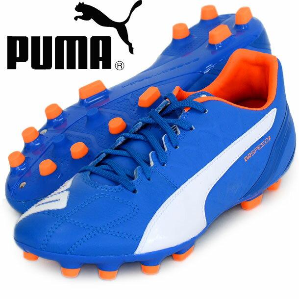 【PUMA】PUMA ● 足球釘鞋7/20一日限定夏減價開跑