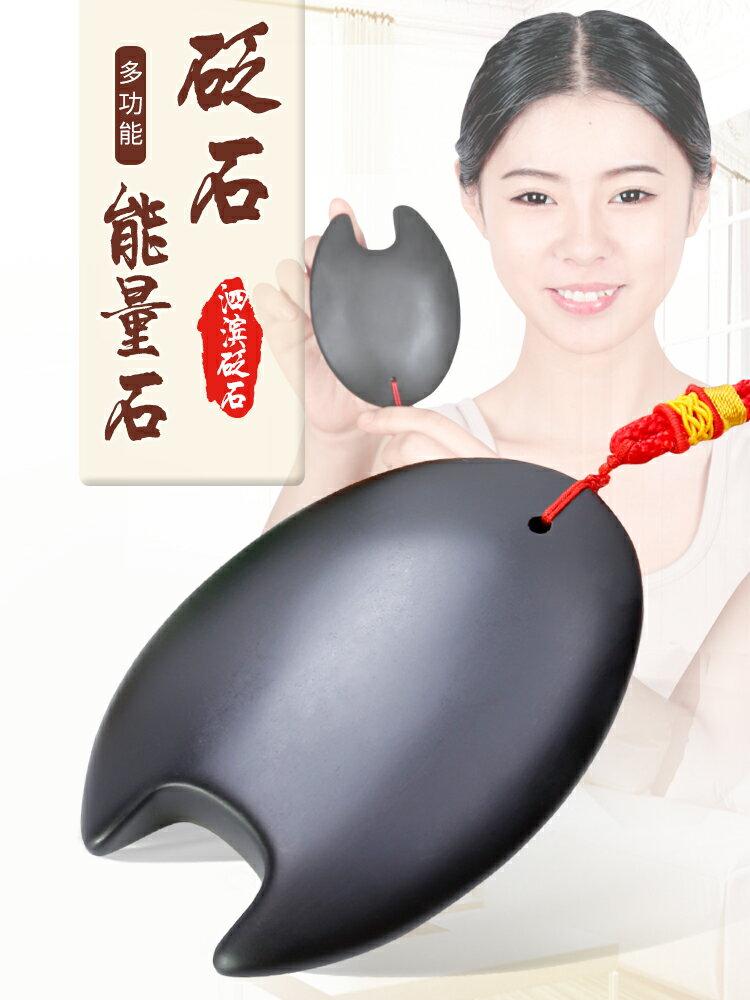 spa熱石 砭石養生能量石spa熱石火山開背神器脊椎按摩頸椎按摩器背部家用