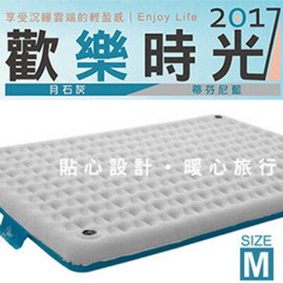 【鄉野情戶外用品店】 Outdoorbase |台灣| 歡樂時光充氣床 M號 /充氣睡墊 充氣墊 家庭睡墊 露營墊/24172