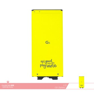 LG樂金 G5/H860(BL-42D1F1)_2700mAh/原廠電池/手機電池【BSMI認證】