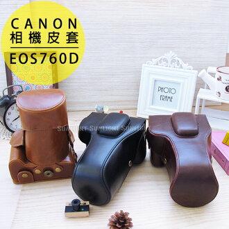 日光城。Canon EOS 760D,700D 650D 600D 相機背包攝影包保護套相機包攝影包