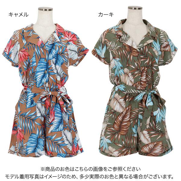 日本Kobe lettuce /  渡假風連身短褲  / -e2108-日本必買 日本樂天直送(2380) 1