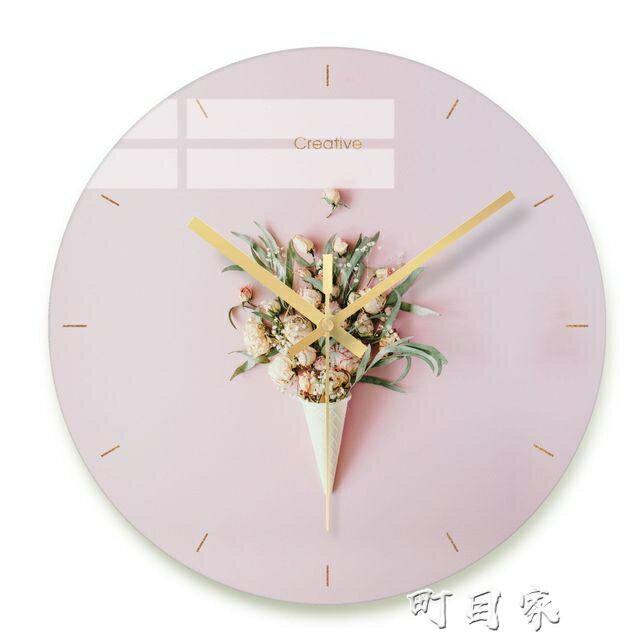 掛鐘時尚個性圓形裝飾擺件鐘錶客廳書房餐廳清新靜音時鐘掛牆北歐