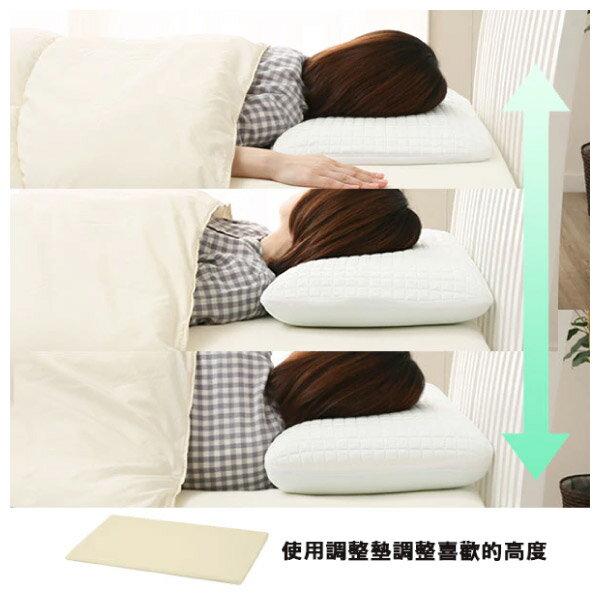 涼感記憶枕 高度可調整 NITORI宜得利家居 1