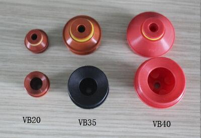 韓國VTEC真空吸盤 特殊吸盤 VMECA VB20 VB30 VB401入