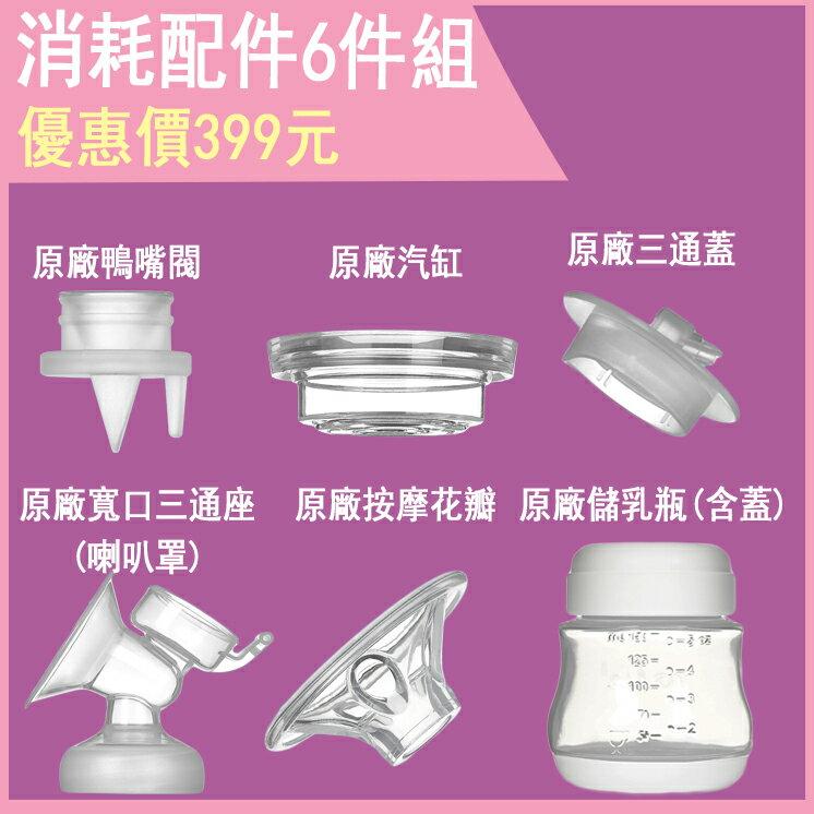 優合 雙邊電動吸乳器 吸奶器 優合吸乳器 擠乳器 擠奶器YOUHA YH-8004 ✿樂穎✿ 4