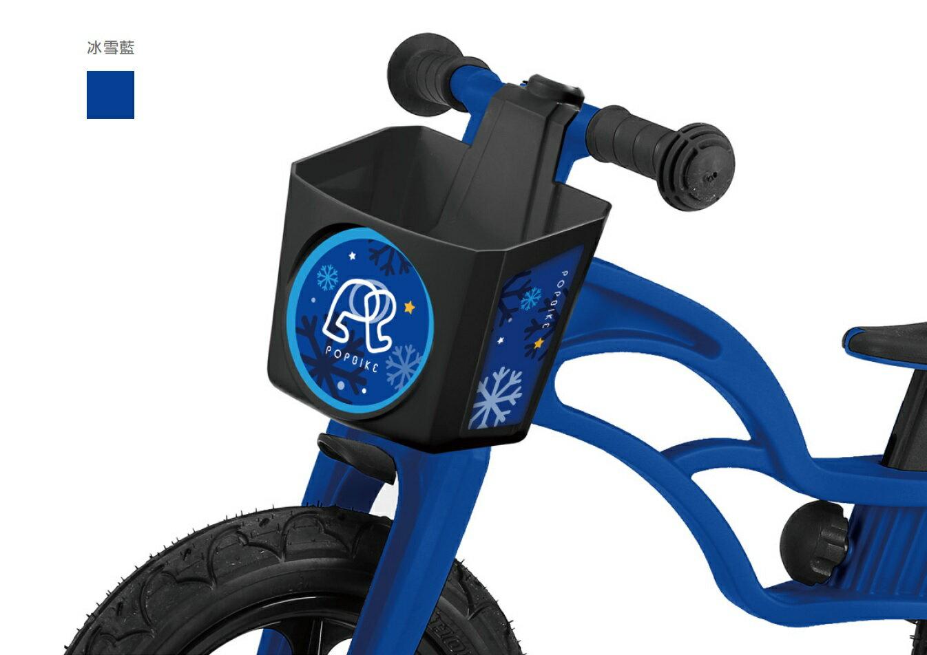 POPBIKE 兒童滑步車/平衡車/學步車/ - 配件 車籃 (冰雪藍)