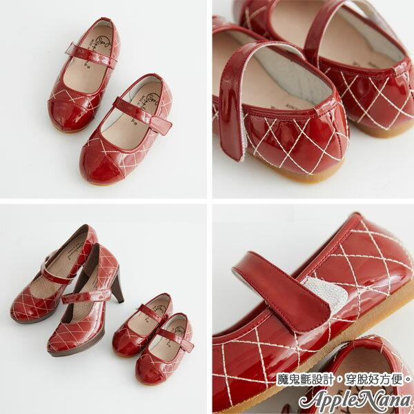 AppleNana。親子鞋。小公主全真皮菱格紋車線小紅鞋【QTBC70451080】蘋果奈奈 1
