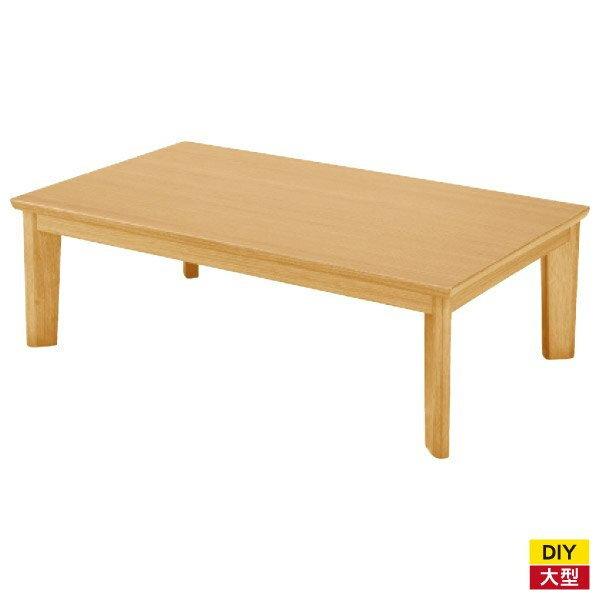 ★暖桌 長方形VALIA N 120 LBR NITORI宜得利家居 0
