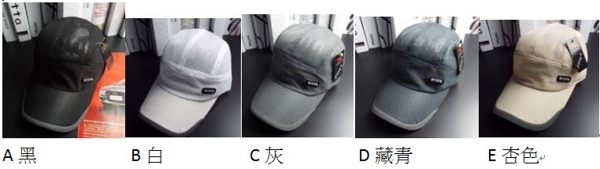 PS Mall 鴨舌帽棒球帽網眼透氣運動帽 【G1010】 1