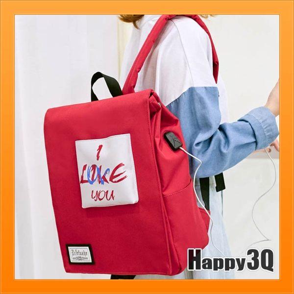 雙肩包後背包休閒包USB充電孔包包ILIKEYOU印花英文圖樣-紅藍黑【AAA3897】