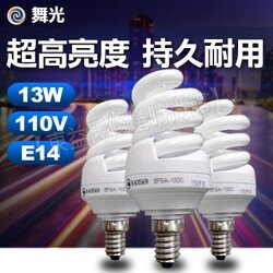 舞光 13W 螺旋省電燈泡 E14【東益氏】售旭光8W億光10W LED燈管23W崁燈16W歐司朗27W飛利浦