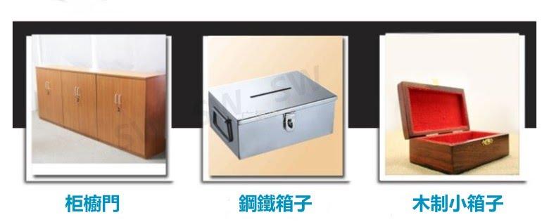HI003 1寸不鏽鋼鉸鍊 1'' 白鐵合頁(單片售)折角後鈕 櫃門後鈕 折合活頁片 隱形門合頁