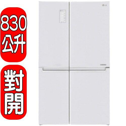 《再打95折》LG樂金【GR-DL80W】830L門中門魔術空間對開冰箱