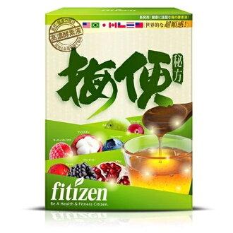 Fitizen 梅便秘方 15包/盒◆德瑞健康家◆