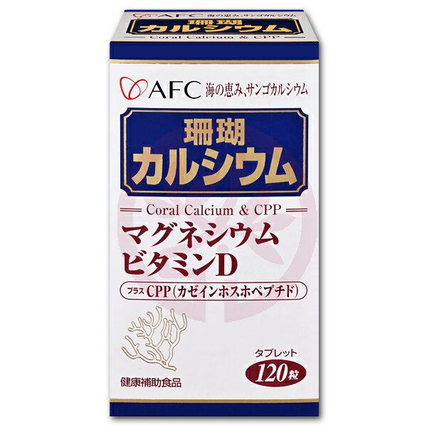 AFC宇勝淺山 菁鑽新珊瑚鈣S膠囊食品(120粒/罐)