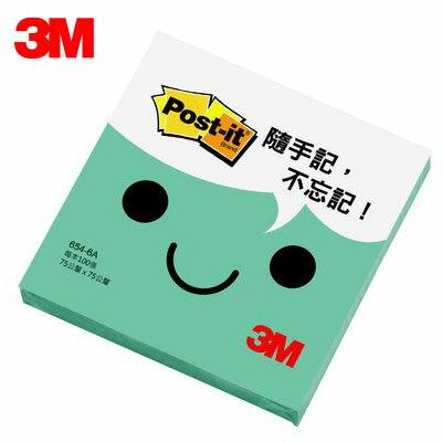 3M 利貼可再貼便條紙 654-6A 湖水綠 / 本