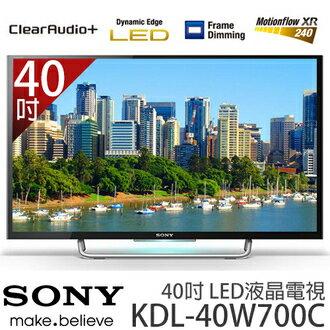 SONY KDL-40W700C 40吋 LED高畫質智慧液晶電視 公司貨 分期0利率 免運